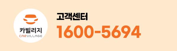 고객센터 070-7808-0690